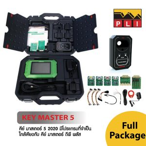 key master 5 full package thai