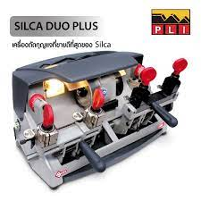 silca duo plus