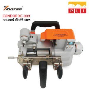 Condor XC-009