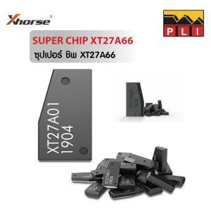 super chip xt27