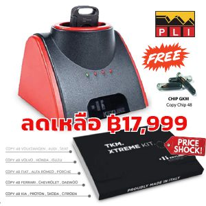 884-mini-tkm-free-chip-gkm