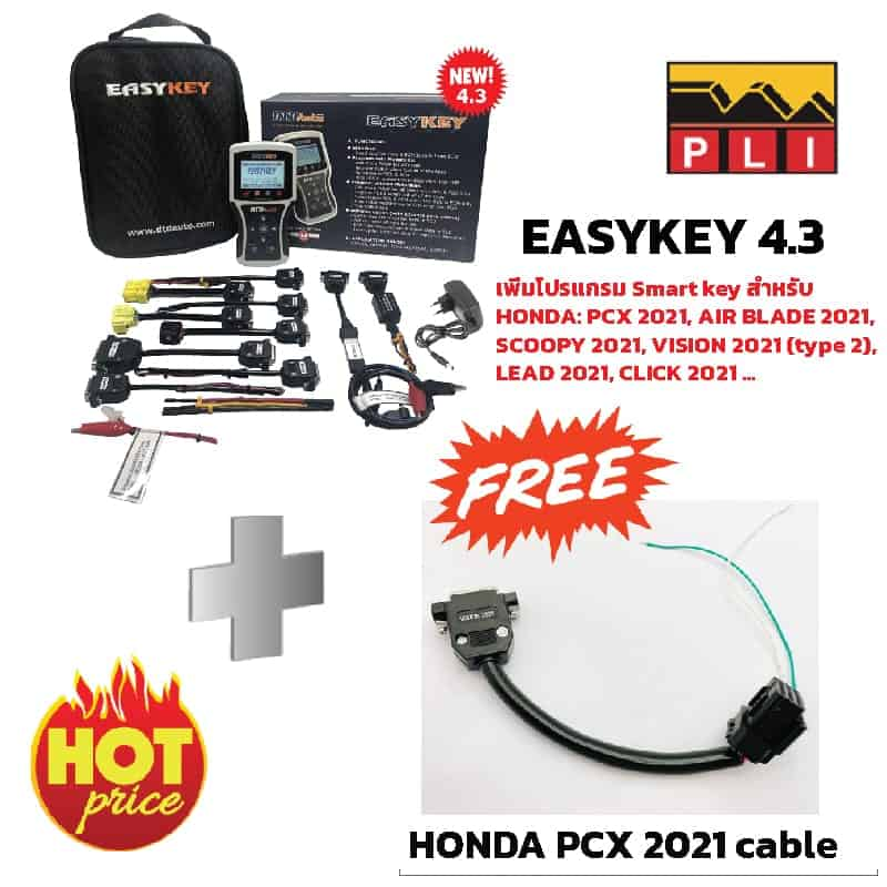 EASYKEY-V43-free-pcx2021-cable