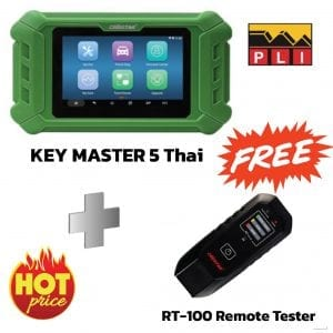 key master5 Free RT-100 Remote Tester