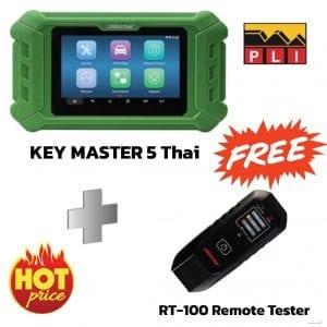 key master5 Free RT-100 Remote Tester
