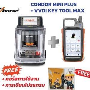 condor mini plus key tool max