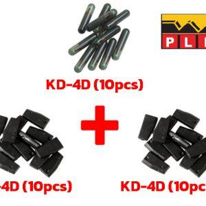 kd-chip-30pcs-pli