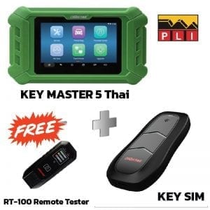 key ,master5 key sim rt-100
