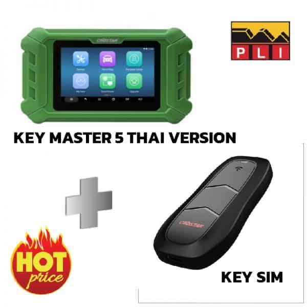 key master5 + key sim