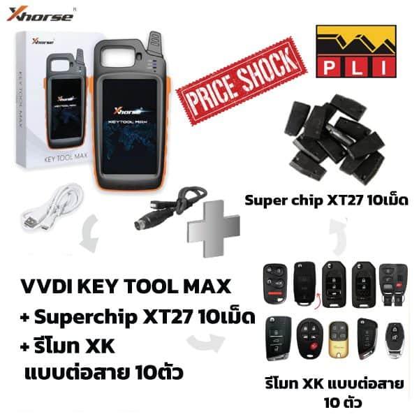 key tool max + xt27 + remote xk