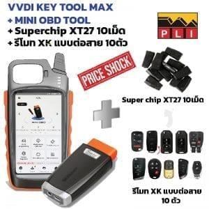 vvdi key tool max mini obd tool