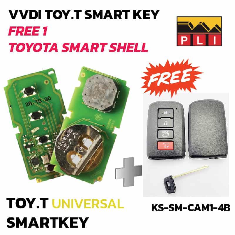 xm smart remote vvdi free key shell
