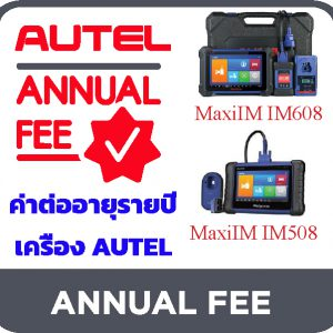 autel annual subscription fee