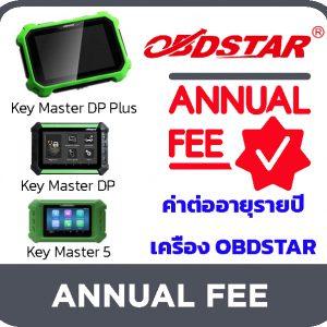 OBDSTAR Annual Subscription