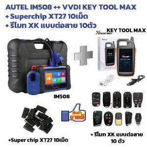 im508 + vvdi key tool max