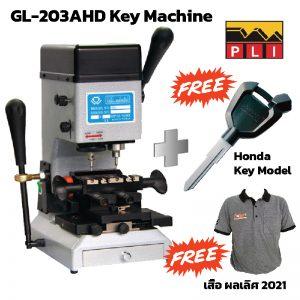 gl-203chd-free-model-honda