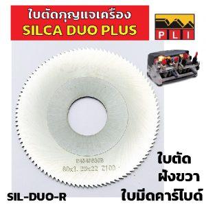 SILCA DUO PLUS Carbide Cutter Right Side