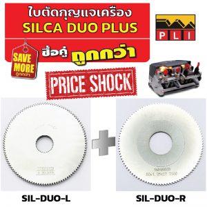 SILCA DUO PLUS Carbide Cutter
