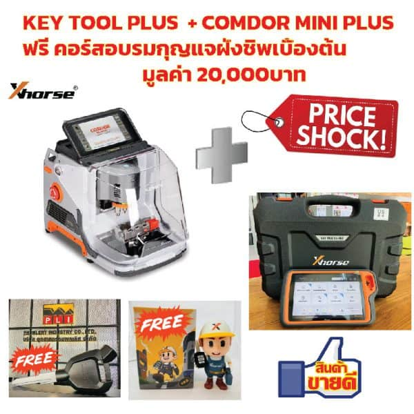 VVDI Key Tool Plus + Condor Mini Plus Free XHORSE Boy and Honda Key Model