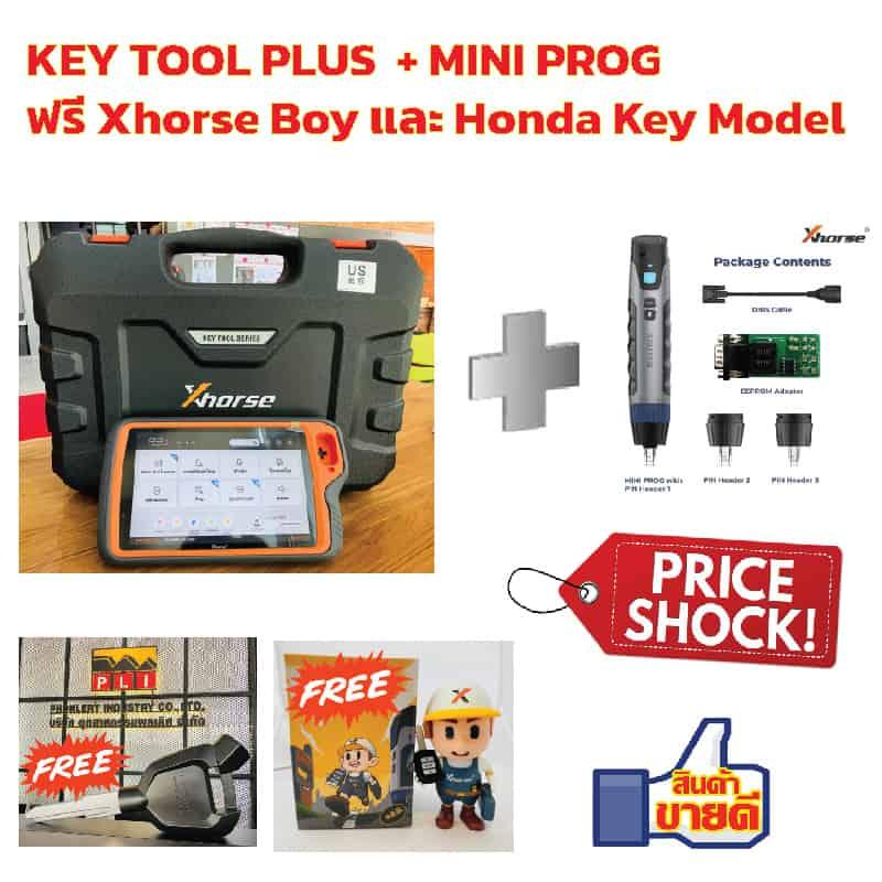 key tool plus mini prog