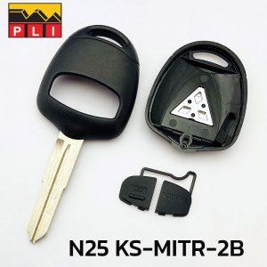 KS-MITR-2B-N25-Mitsubishi-remote-shell-2button