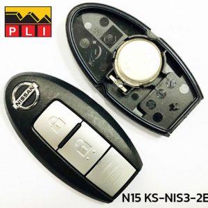 KS-NIS3-2B-N15-nissan-smart-shell