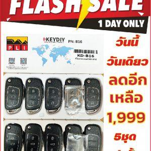 pollert-flash-11092021-02