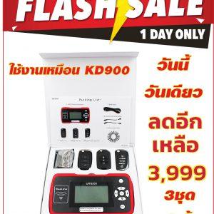 pollert-flash-11092021-urg200