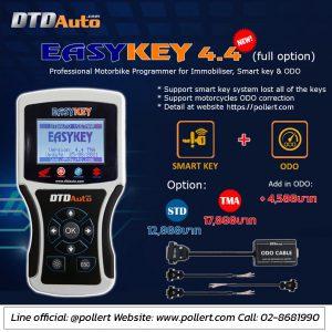 EasyKey-44-Motorcycle-Smart-Key-Programmer-new