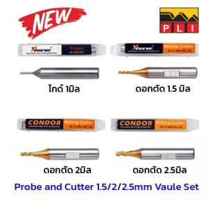 vvdi--cutter-probe-value-set-pollert